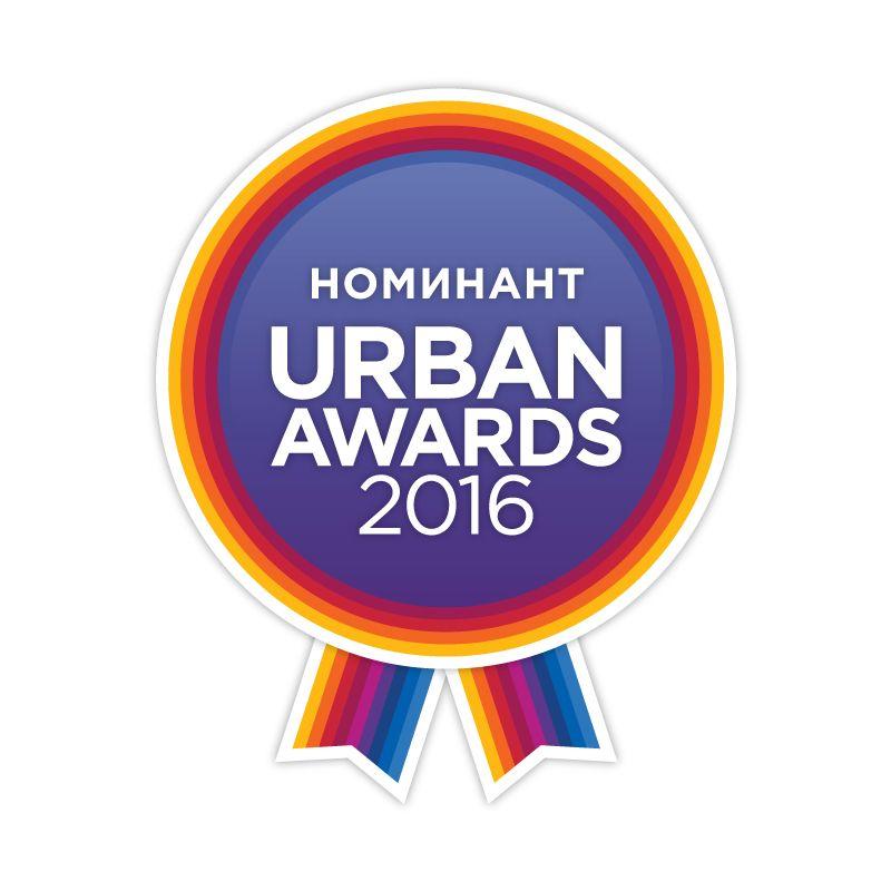 nominant_UA-2016