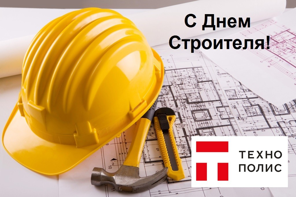 blueprint for construction work with helmet and tools